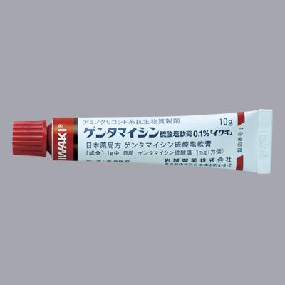 ゲンタシン軟膏 通販